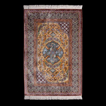 Hand Knotted Silk Persian Qom Rug