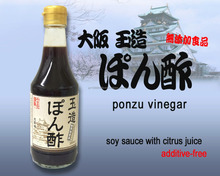 Delicious and Best-selling salad dressing bottles PONZU at reasonable prices , small lot order available