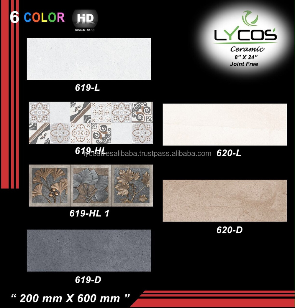 25x50 Attractive Bathroom Wall Tiles- Lycos ceramic