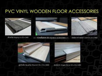 Flooring Transition End T Joint L Shape Quarter Round For Vinyl Flooring Buy Flooring Transition End T Joint L Shape Quarter Round
