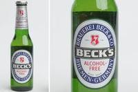BECKS BEER,CORONA BEER,CARLSBERG BEER & BECKS NON ALCOHOLIC BEER for sale