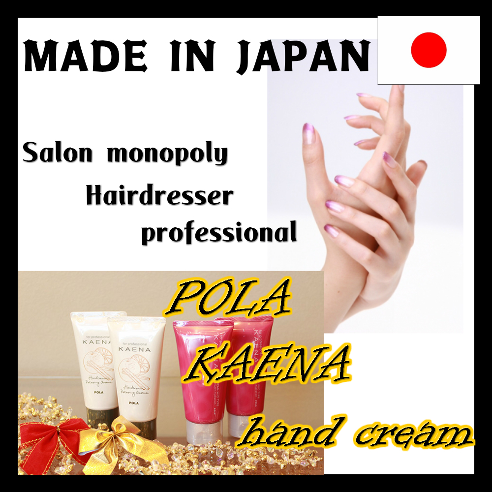 Hot-selling and Reliable beauty personal care hand cream at reasonable prices , small lot order available