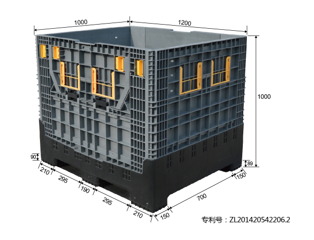 industrial big box plastic storage bins large storage boxes