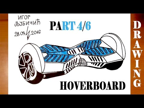 How to Draw a HOVERBOARD | Step by Step On paper Easy for Kids, Color | Self Balancing Scooter | 4/6