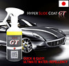 High quality easy to use automobile liquid silicone wax made in Japan