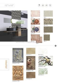 Poster Ontwerpen Voor Woonkamer Of Tekening Kamer In Digitale ...