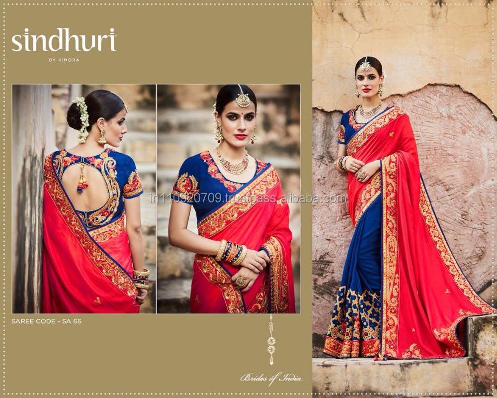 Saree Blouse Design 2017 India Agbu Hye Geen