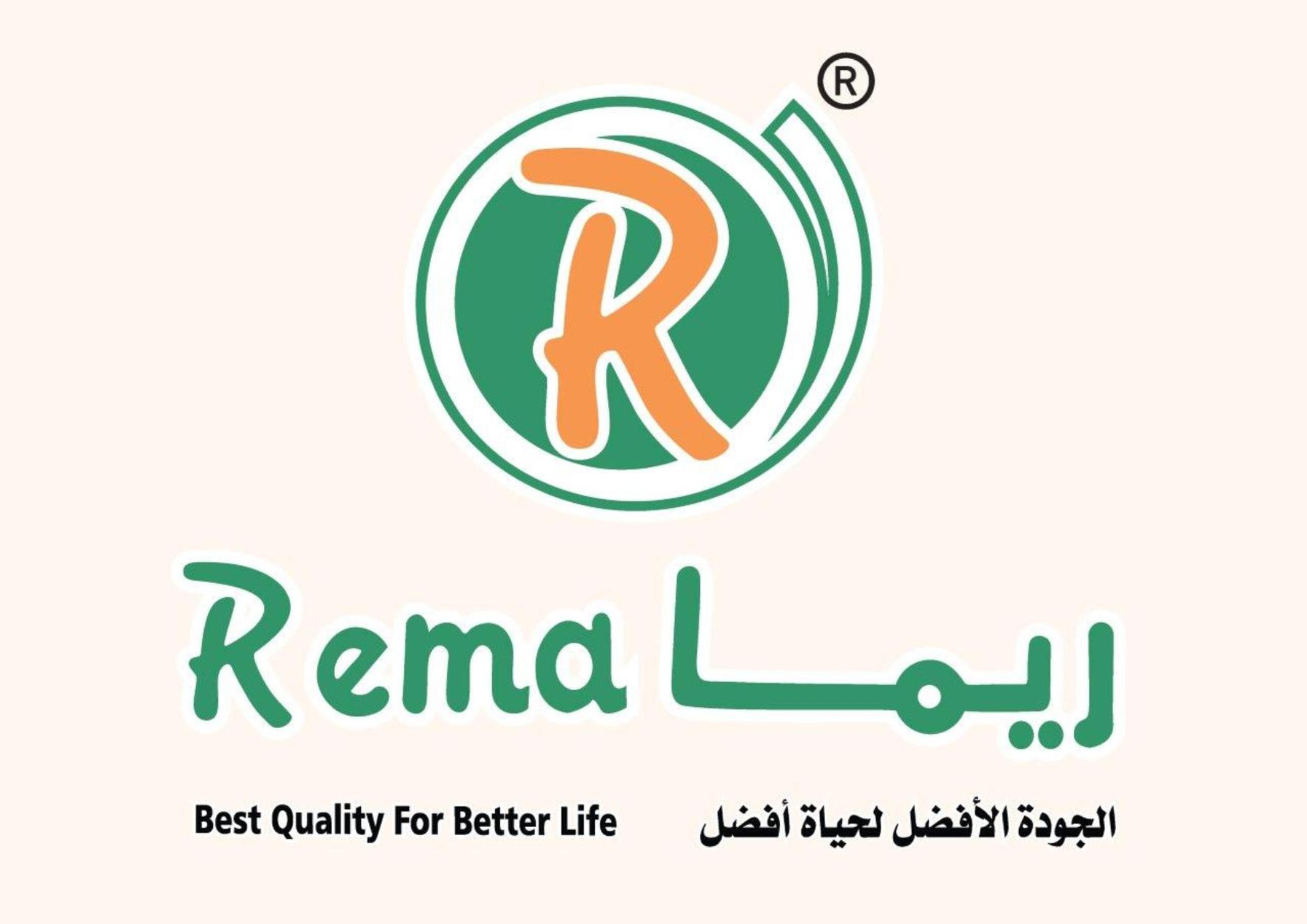 Image result for REMA Factory for Plastic Products
