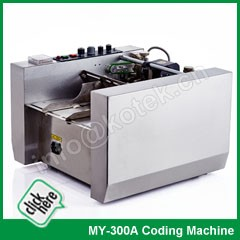 Automatic Tissue Napkin And Cutlery Packing Machine Price