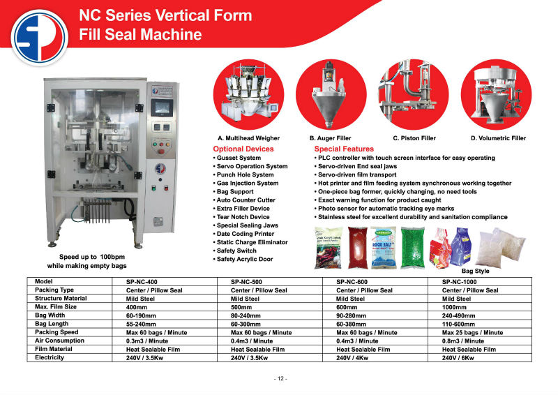 Nc Series Vertical Form Fill Seal Machine Buy Auger Filling