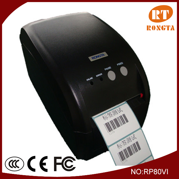 zebra barcode machine
