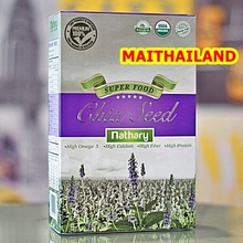 Chia Seed price 165g NATHARY Bulk Wholesale Chia Seed Drink