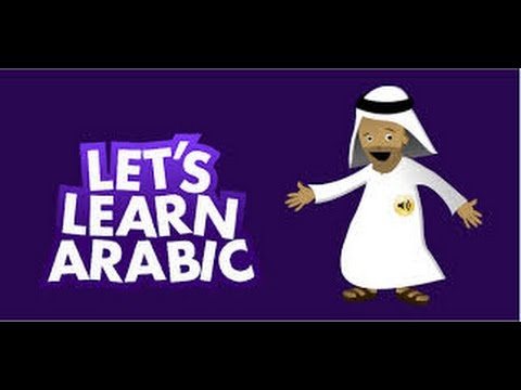 Media in Arabic | Arabic Language