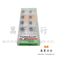 [Stock Clearance] Tungaloy Carbide Cutting inserts CCGT060202 NS530 [100% Genuine]