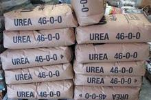 granular urea 46% fertilizer price agricultural 50kg bag