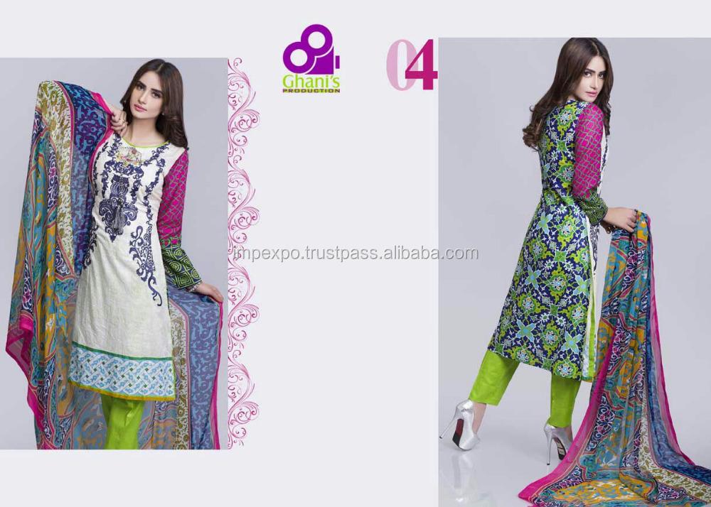 8c7a4a5d59 Pakistan lawn suit price / Pakistani Lawn / pakistani lawn designers suits  in Lahore