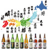 Various types of bottled Japanese sake from liquor export company