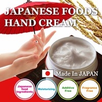 Natural rice bran nutrient hand cream made of Japanese food raw materials