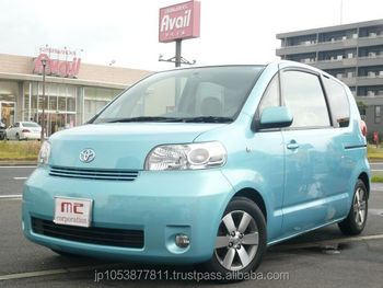 Good Looking Right Steering Car Toyota Porte 2007 Used Car - Buy ...