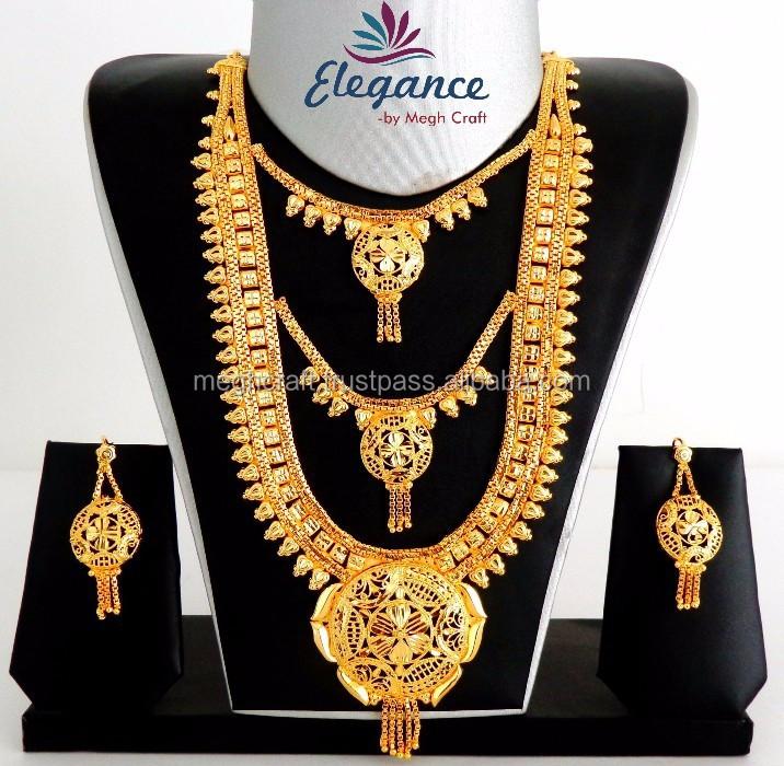 Long Rani Haram Setsonline Wholesale Gold Plated Bridal Jewellery