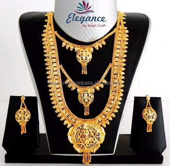 6faa430ca0 LONG RANI HARAM SETS-ONLINE WHOLESALE GOLD PLATED BRIDAL JEWELLERY-IMITATION  GOLD PLATED JEWELRY