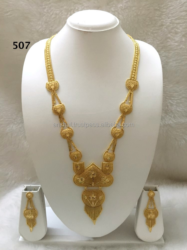 designs articles a set model best gold bridal jewel necklace jewellery