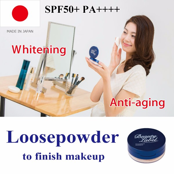 Whitening and Easy to use beauty tool ( Finishing UV powder ) for makeup , popular in Japan TV ad