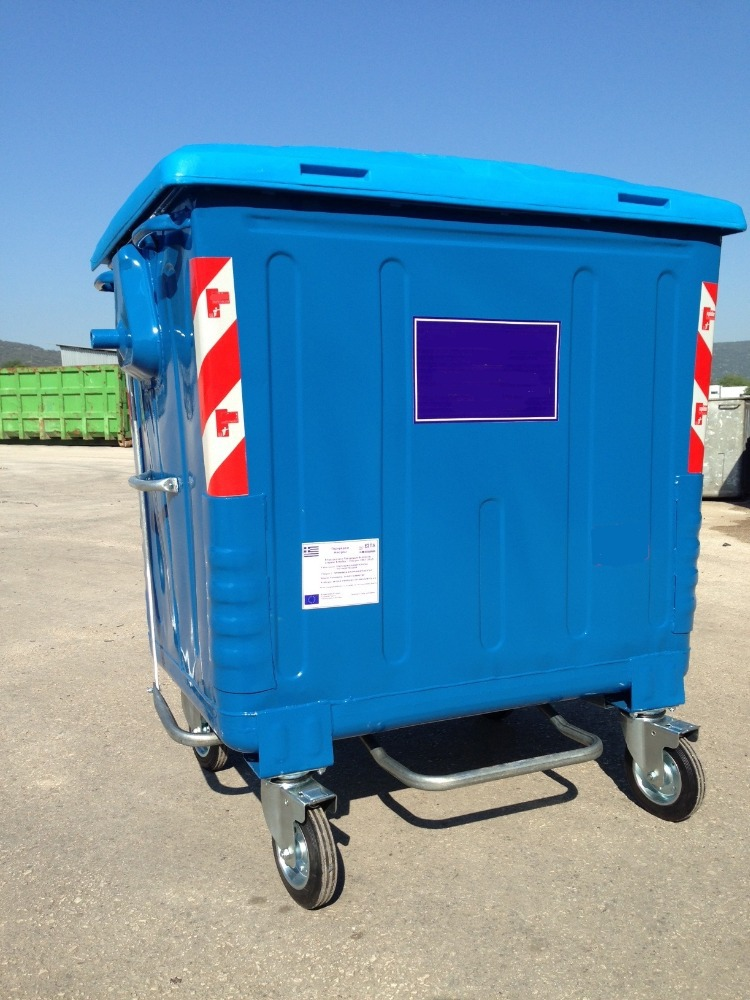 Metal Waste Bins 1100