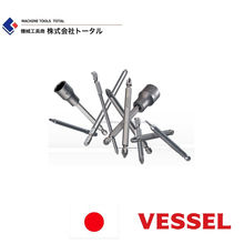 High-performance and Durable square hole drill bit at reasonable prices , small lot order available