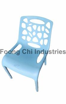 Brilliant 2016 Top Model Quality Fancy Plastic Outdoor Chair Buy White Plastic Outdoor Chairs Cheap Outdoor Plastic Chairs New Model Chair Product On Uwap Interior Chair Design Uwaporg