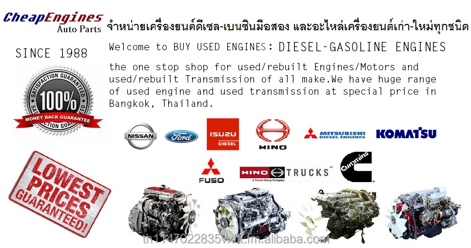 USED DIESEL-GASOLINE ENGINES AND NEW/USED ENGINE SPARE PARTS