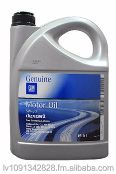 gm dexos2 5w30 buy auto oil gm dexos2 5w30 engine oil. Black Bedroom Furniture Sets. Home Design Ideas