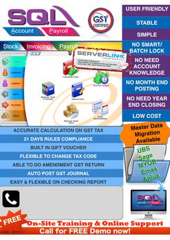 Sql Accounting & Payroll System