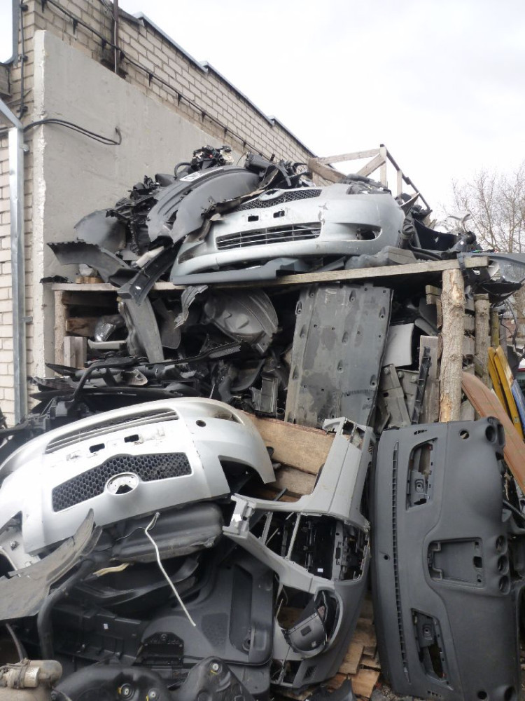 Automotive Plastic Scrap,Plastic Auto Parts Purge,Car Plastic ...