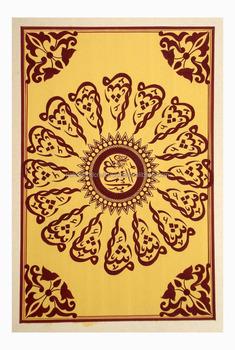 Quran Islam Lukisan Kaligrafi Muslim Buatan Tangan Artis Online Seni Suci Galeri Bahasa Swedia Karya Seni Buy Lukisan Kaligrafi Islam Lukisan Arab