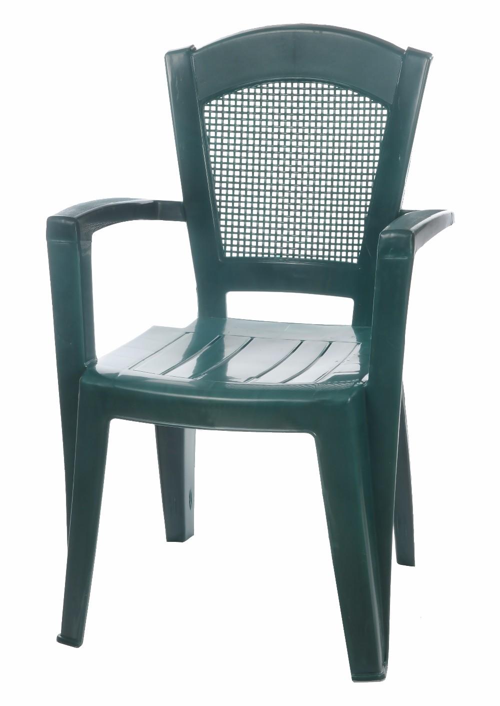 Buy Chaise Bras Confortable Avec Plastique En Chaises WED2IH9Y