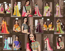 Bridal wear latest designs gerogette sarees with embroided lace border - Wholesale sarees online India - Surat sarees online