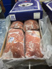 Rump Steak Frozen Buffalo Meat