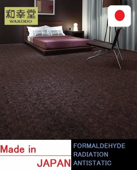 Residential Use Bedroom Carpet Tiles Interior Materials Made In Japan,High  Quality,Antistatic Carpet Tiles - Buy Bedroom Carpet Product on Alibaba.com