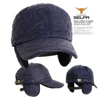 SELPA KOREA Best Winter Hats Flip Top Visor W/Ear Covers Blend Flat Bill Flap Cap Hat