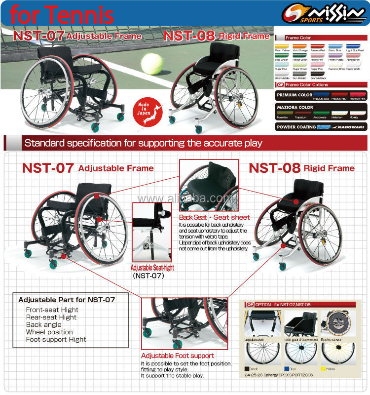 High quality and Durable lightweight power wheelchair at reasonable prices , OEM available, small lot order available