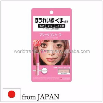 Easy to use and Japanese concealer makeup CALYPSO Magic Concealer at reasonable prices Pink beige