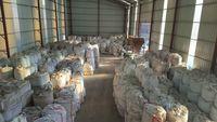 Bauxite Refractory / Minerals / Refractory