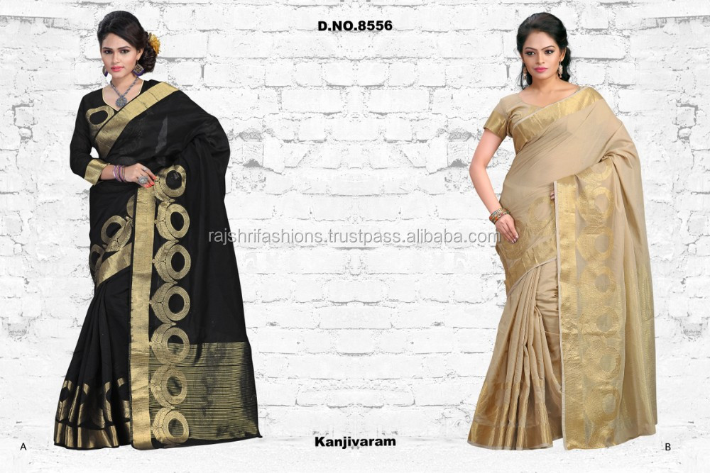 Kanjivaram in Black and Maize color with Zari Rich design border Plane South Twist Art Silk Designer Sarees