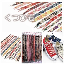 Japanese-Style Traditional Fashion Shoelaces