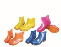 LADIES RAIN BOOTS #AG8050