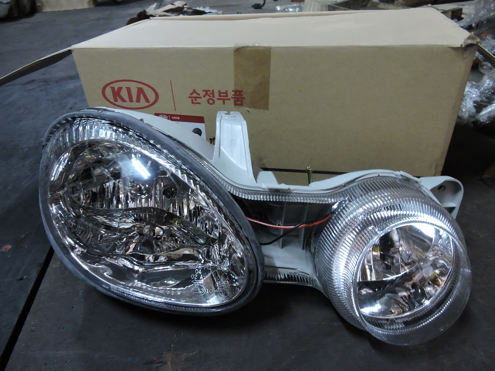 Sephia Headlamp