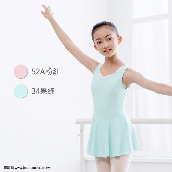 Niños Ballet Tanque Skited Leotardo - Buy Muchacha Del Ballet ...