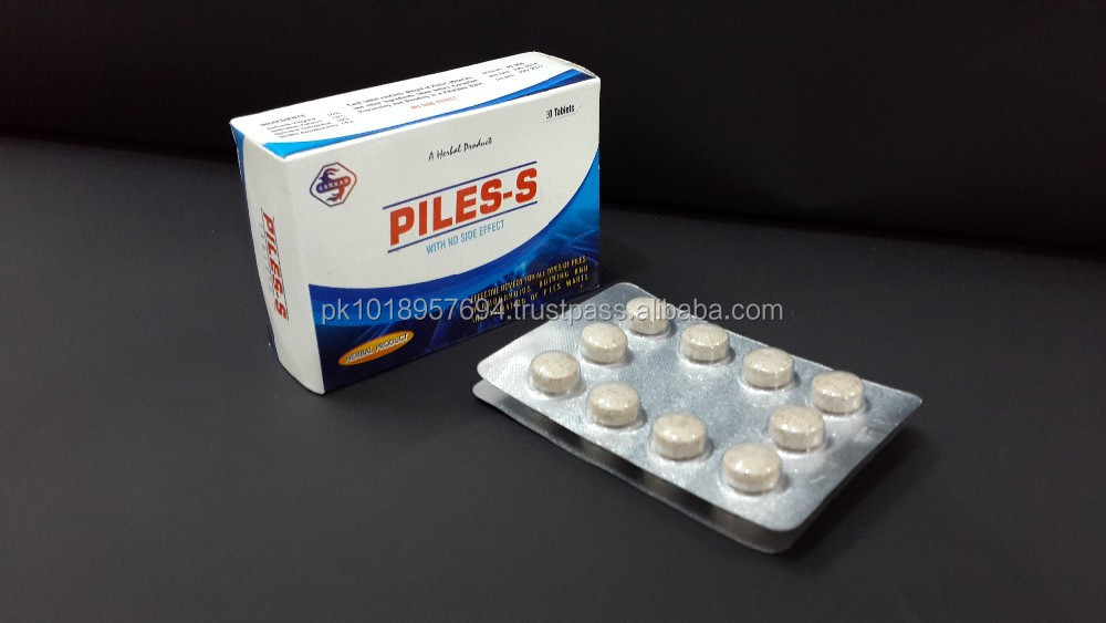 "Piles Herbal Medicine Cure Treatment "" Piles-S"""