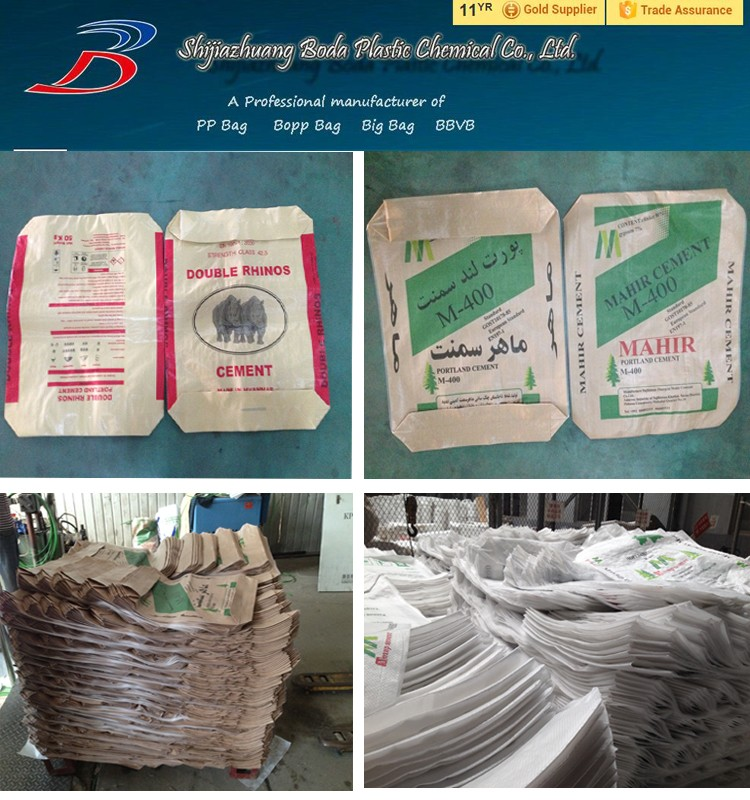 25kg To 50kg Ad Star Plastic Cement Bags,Pp Woven Cement Sacks To ...